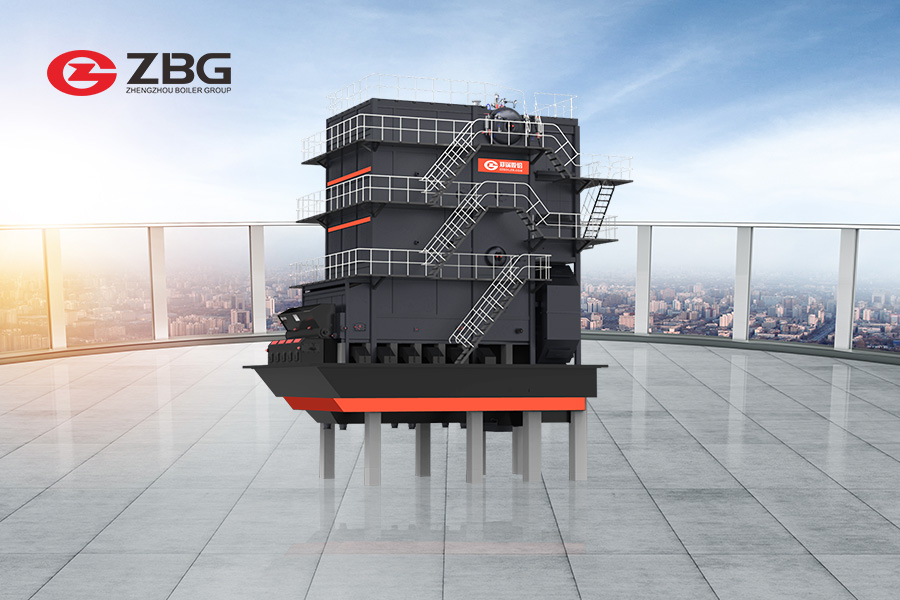 SHL Coal Fired Boiler